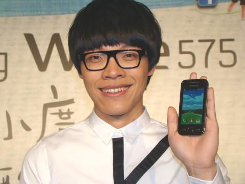 卢广仲 校园歌手图片 我爱你图片