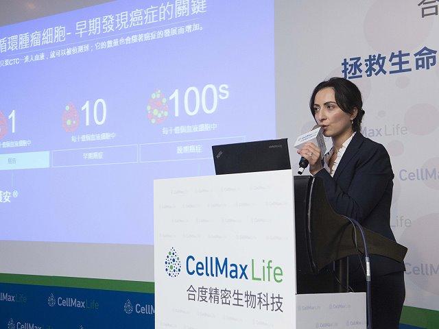 合度生技 CellMax Life Medical Director Dr. Mana Javey