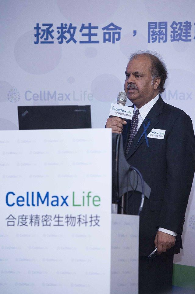 合度生技 CellMax Life Co-Founder & CEO Mr. Atul Sharan