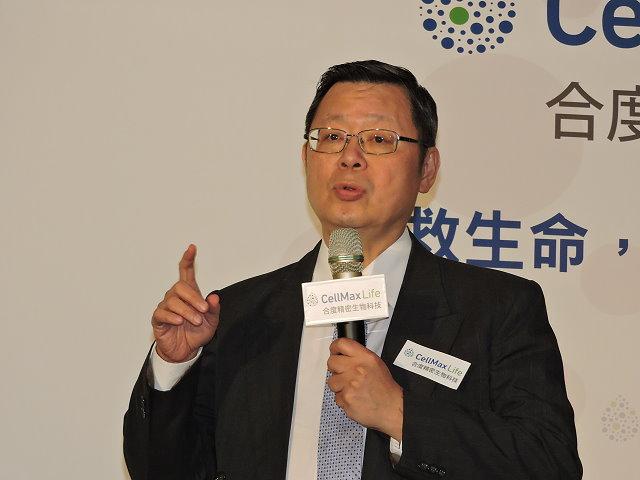 中國醫藥大學附設醫院大腸直腸外科副部長 王輝明 醫師